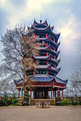 Photograph - Wuyun Tower by Maria Coulson