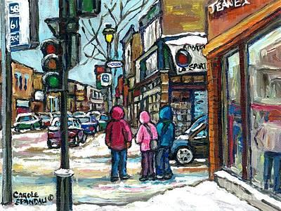Rue Wellington  Canadian Paintings Mini Montreal Masterpieces For Sale Petits Formats A Vendre Art Print