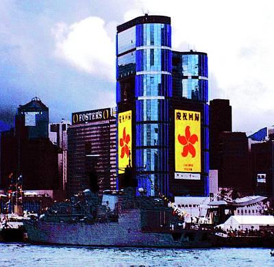 Digital Art - Hong Kong 1997 by Ronald Irwin