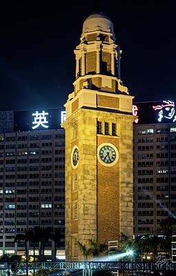 Photograph - Hong Kong British Clock Tower by Endre Balogh