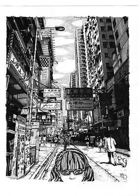 Hong Kong Drawing - Hong Kong by Channing Kennedy