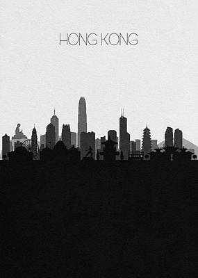 Drawing - Hong Kong Cityscape Art by Inspirowl Design