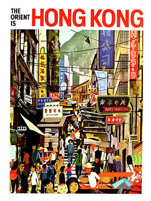 Hong Kong Wall Art - Painting - Hong Kong, Crowded Street by Long Shot