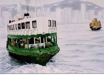 Hong Kong Ferry Art Print
