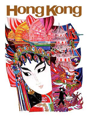 Hong Kong, Geisha, Travel Poster Art Print