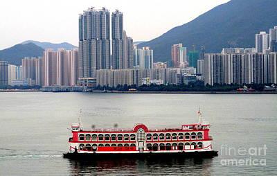 Photograph - Hong Kong Harbor 1 by Randall Weidner