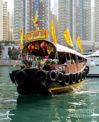 Photograph - Hong Kong Harbor 14 by Randall Weidner