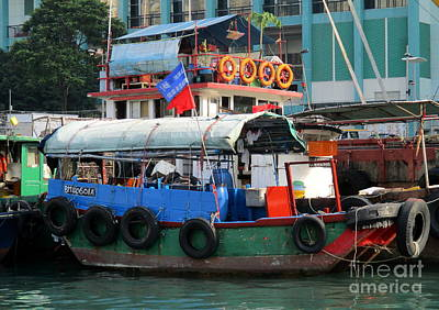 Photograph - Hong Kong Harbor 15 by Randall Weidner