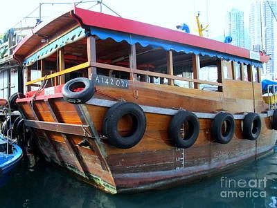 Photograph - Hong Kong Harbor 18 by Randall Weidner