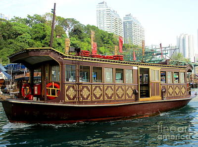 Photograph - Hong Kong Harbor 5 by Randall Weidner