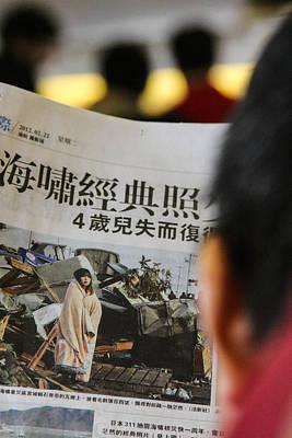 Keith Richards - Hong Kong Paper by Joshua Van Lare