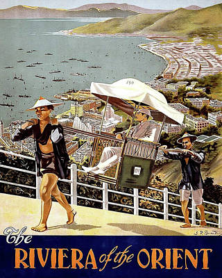 Hong Kong Wall Art - Painting - Hong Kong, Riviera Of The Orient by Long Shot