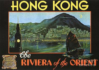 Painting - Hong Kong - Riviera Of The Orient by Roberto Prusso