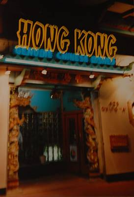 Photograph - Hong Kong by Rob Hans