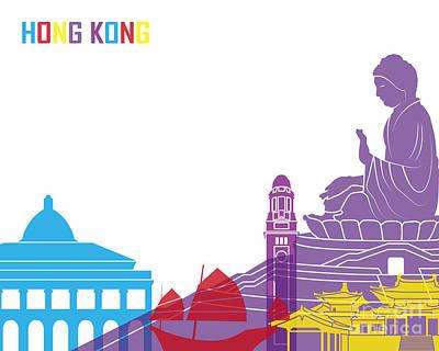 Hong Kong Skyline Pop Art Print by Pablo Romero