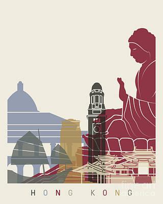 Hong Kong Skyline Poster Art Print by Pablo Romero