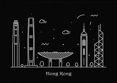Abstract Landscape Drawing - Hong Kong Skyline Travel Poster by Inspirowl Design