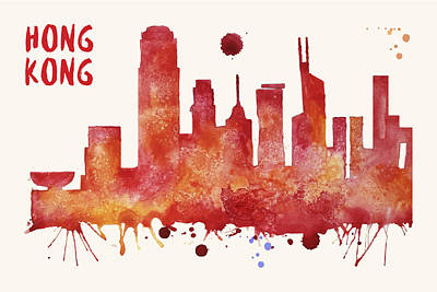 Painting - Hong Kong Skyline Watercolor Poster - Cityscape Painting Artwork by Beautify My Walls