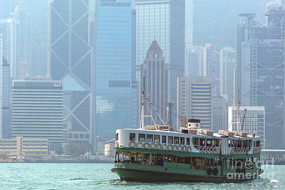 Hong Kong Wall Art - Photograph - Hong Kong Star Ferry by Delphimages Photo Creations