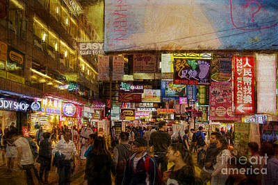 Photograph - Hong Kong Streets by Stuart Row
