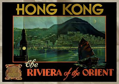 Mixed Media - Hong Kong The Riviera Of The Orient - Folded by Vintage Advertising Posters