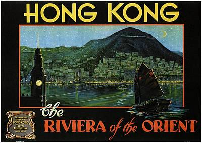 Hong Kong Painting - Hong Kong - The Riviera Of The Orient - Vintage Travel Poster by Studio Grafiikka