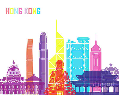 Hong Kong Painting - Hong Kong V2 Skyline Pop by Pablo Romero