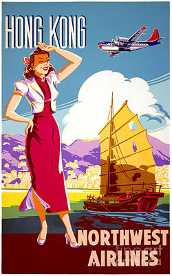 Hong Kong Vintage Travel Poster Restored Art Print