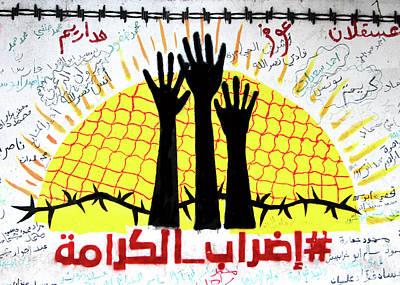 Photograph - Honor Strike by Munir Alawi