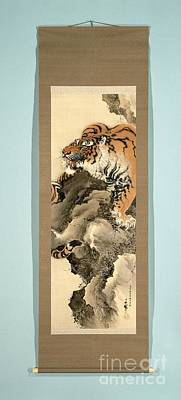 Gekko Painting - Horizontal Scroll Painting With A Depiction by MotionAge Designs