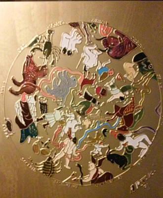 Painting - Horoscope by Ray Khalife