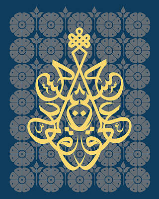 Bahai Digital Art - Hossein--blue Mod by Misha Maynerick Blaise