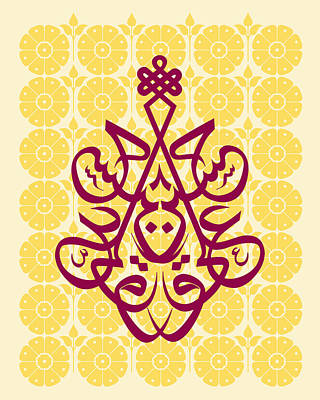 Bahai Digital Art - Hossein--yellow Mod by Misha Maynerick Blaise