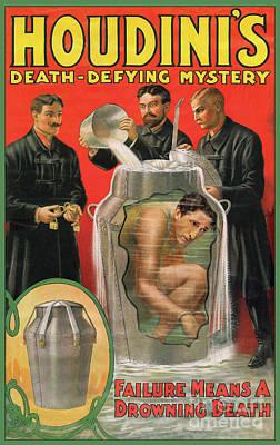 Houdini's Milk Can Death Defying Mystery Art Print by Jon Neidert