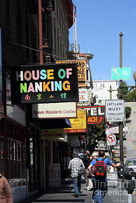 Photograph - House Of Nanking Restaurant North Beach San Francisco California 7d7426 by San Francisco Art and Photography