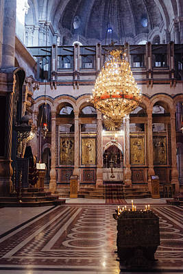 Photograph - Hurva Synagogue, Jerusalem, Israel by Alexandre Rotenberg