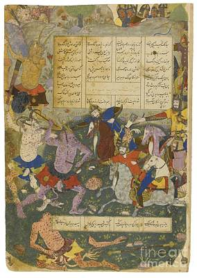 Safavid Painting - Hushang Killing The Black Demon by Celestial Images