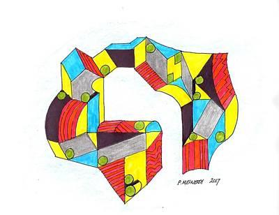 Drawing - Hyannis by Paul Meinerth