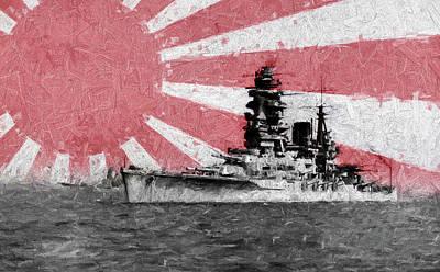 I J N Nagato Art Print