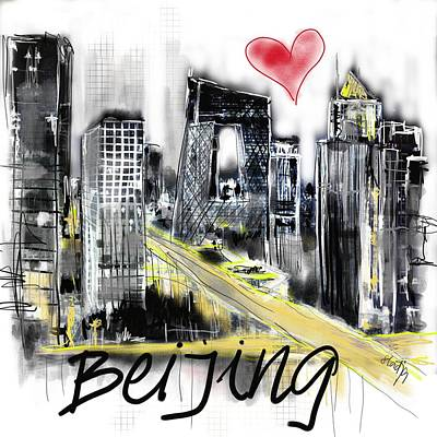 Digital Art - I Love Beijing  by Sladjana Lazarevic