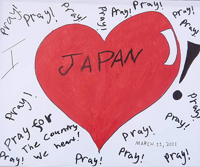 I Love Japan By Erik Akerman Art Print by Beth Akerman