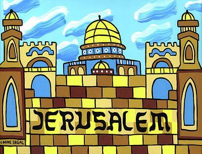 Painting - I Love Jerusalem by Mike Segal