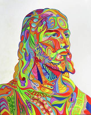 Gay Fantasy Drawing - I Love Jesus by David Roper