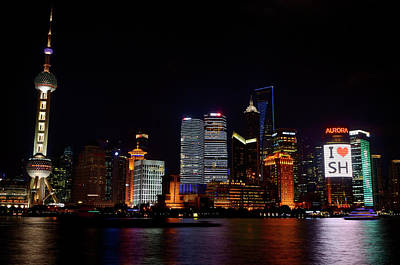 Shanghai Photograph - I Love Shanghai Lights Of Pudong High Rise Towers At Night With  by Reimar Gaertner