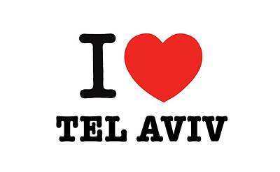 Photograph - i love Tel Aviv by Ron Shoshani