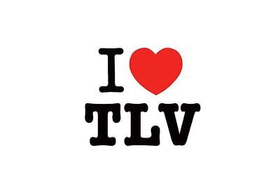 Meditative Digital Art - i love TLV by Ron Shoshani