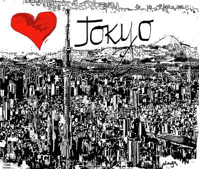 Digital Art - I Love Tokyo by Sladjana Lazarevic