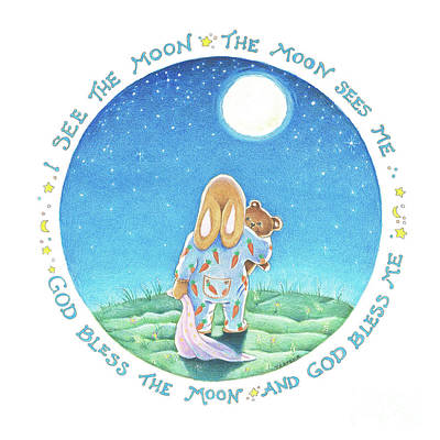 I See The Moon Art Print by Laura Trayser