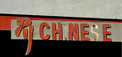 Photograph - I Used To Be Chinese by Nadalyn Larsen