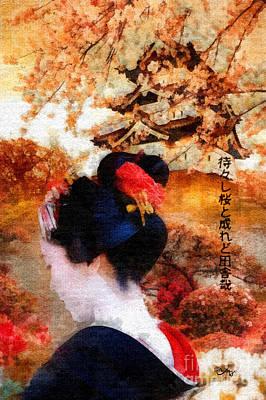 Sakura Painting - I Waited by Mo T